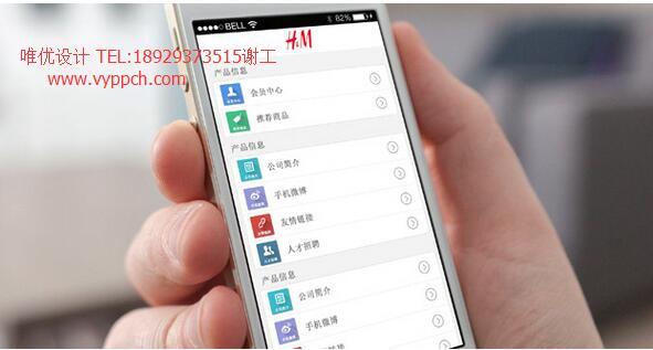 让用户用app用得更好的深圳ui设计公司