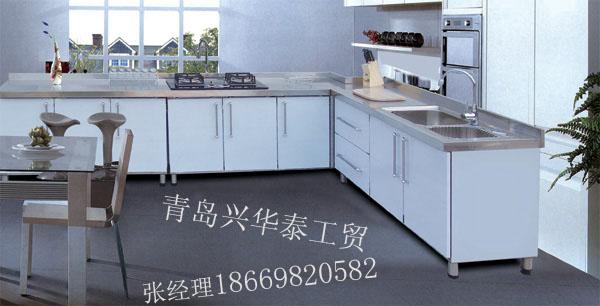 青岛兴华泰专业承接各种不锈钢橱柜,钛金门等