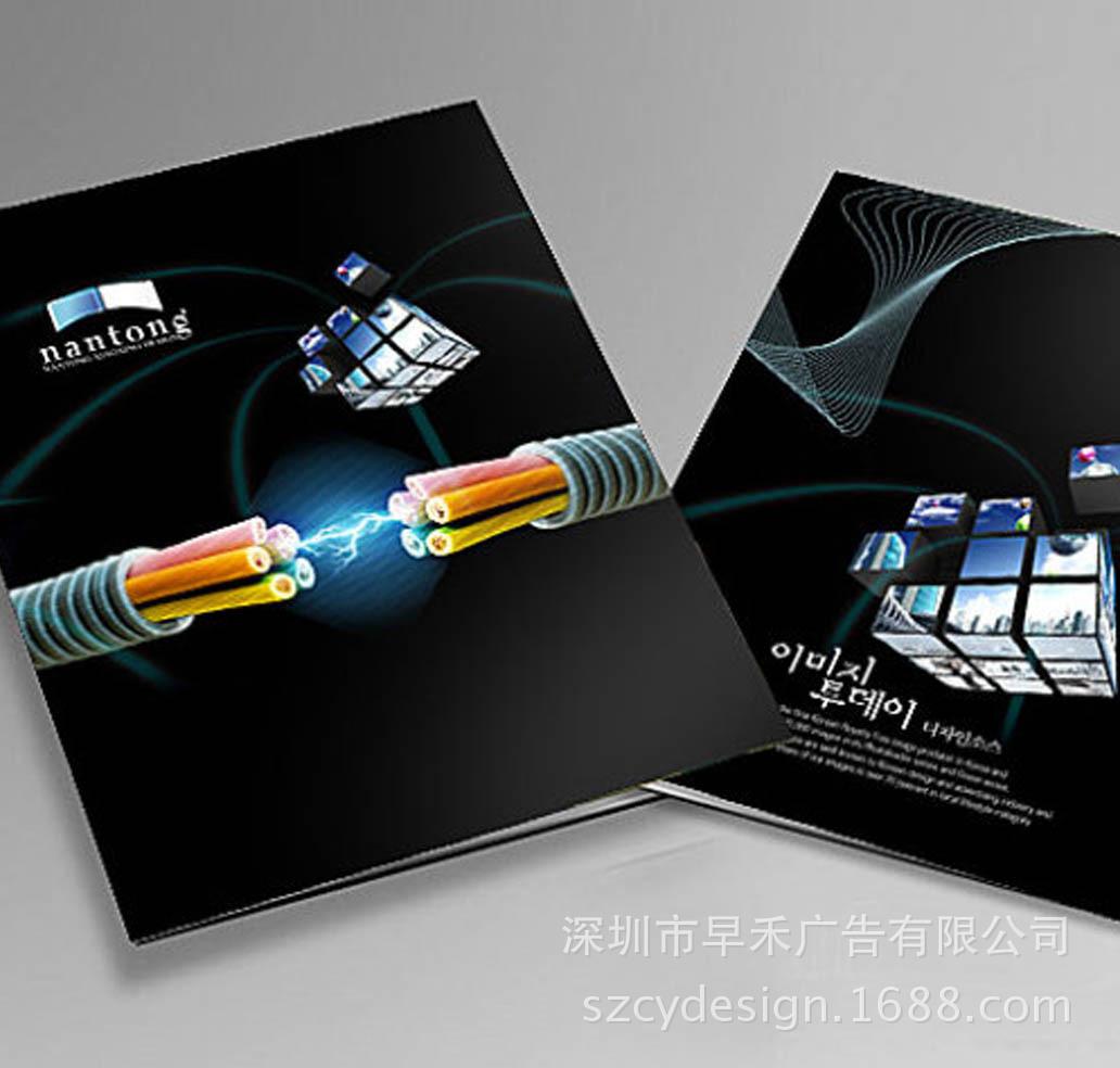 产品包装设计,海报设计,房地产广告设计,dm设计,名片设计,展会设计