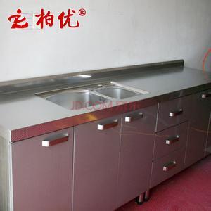 金属雕花板岗亭厨房
