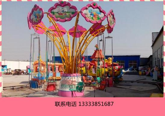 供应小型儿童旋转飞椅广场游乐设备