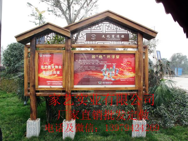 供应实木广告牌木质宣传栏景区指示牌导游牌标示标牌