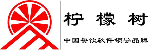 logo 标识 标志 设计 图标 650_203