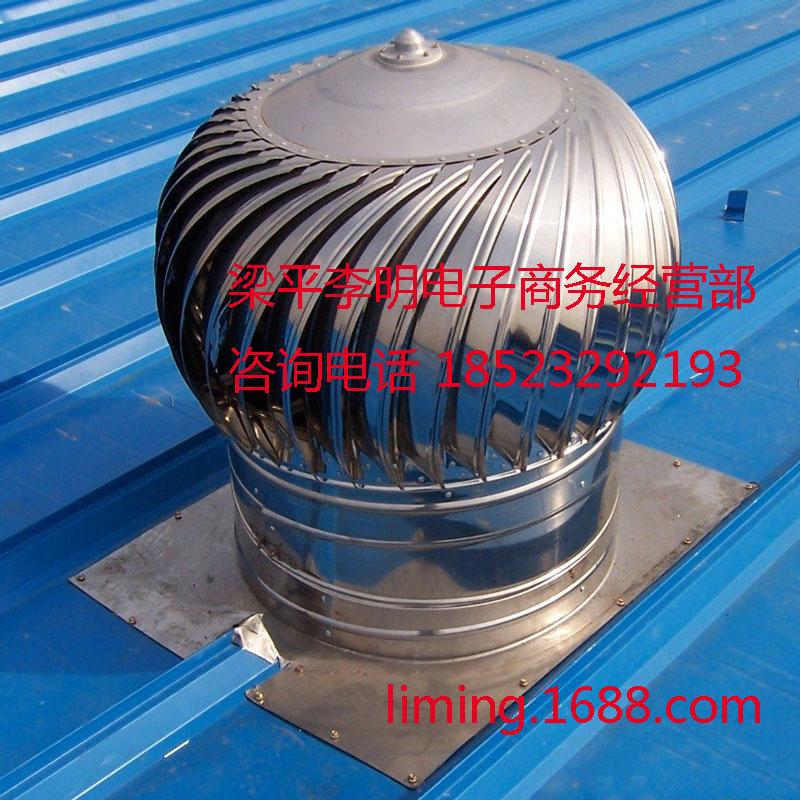 不锈钢无动力风口 无动力风机自然通风器 屋顶风帽节能新风器