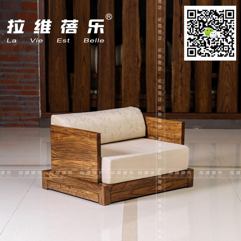 供应老木头沙发 /上海老木头沙发/上海老木头沙发厂