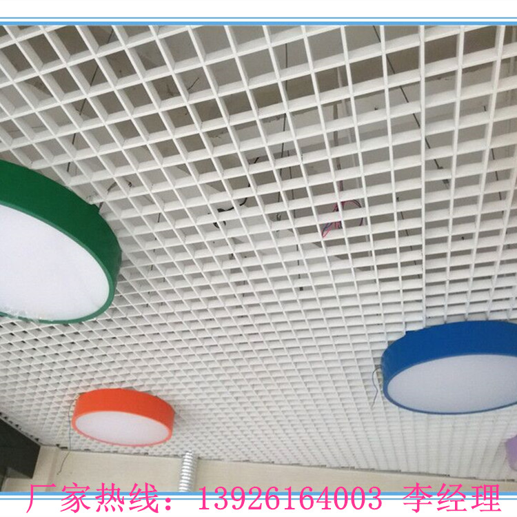 北京铝格栅天花 100*100格子白色铝格栅吊顶效果图