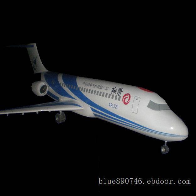 供应江苏飞机模型制作报价