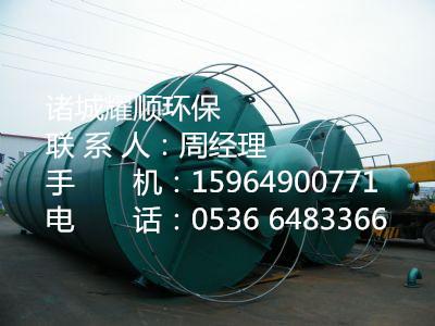 广东厌氧反应器哪家好?厌氧反应器专业生产厂家。