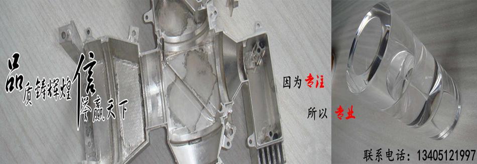 徐州金属手板模型生产厂家--摩科竭诚为您服务
