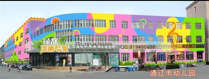 天桥墙体彩绘,广场主题墙体彩绘,停车场墙体彩绘,体育场墙体彩绘
