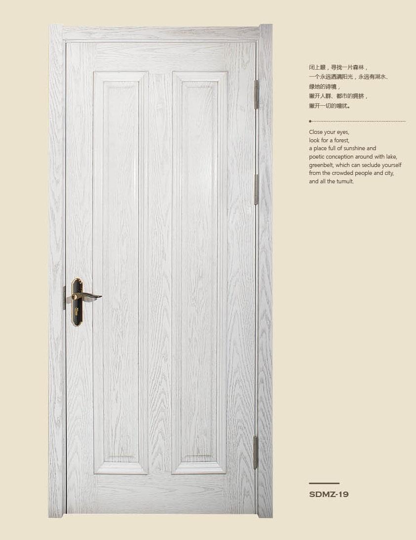 北京实木复合套装门定做 定做工程实木复合门价格 - 中国供应商