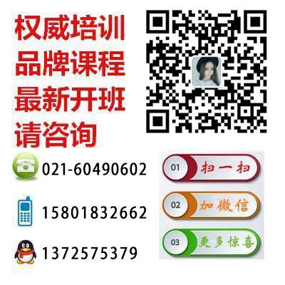 上海学装饰装潢价格实惠