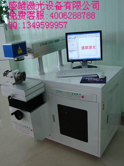 盛雄激光主要生产和销售十几种型号的各类激光打标设备,包括yag激光