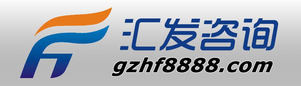 logo logo 标志 设计 矢量 矢量图 素材 图标 977_282