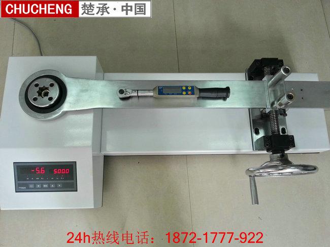 1级精度扭矩扳手测试仪价格