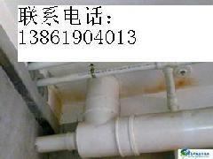 红润专业空调拆装空调维修空调加氟公司