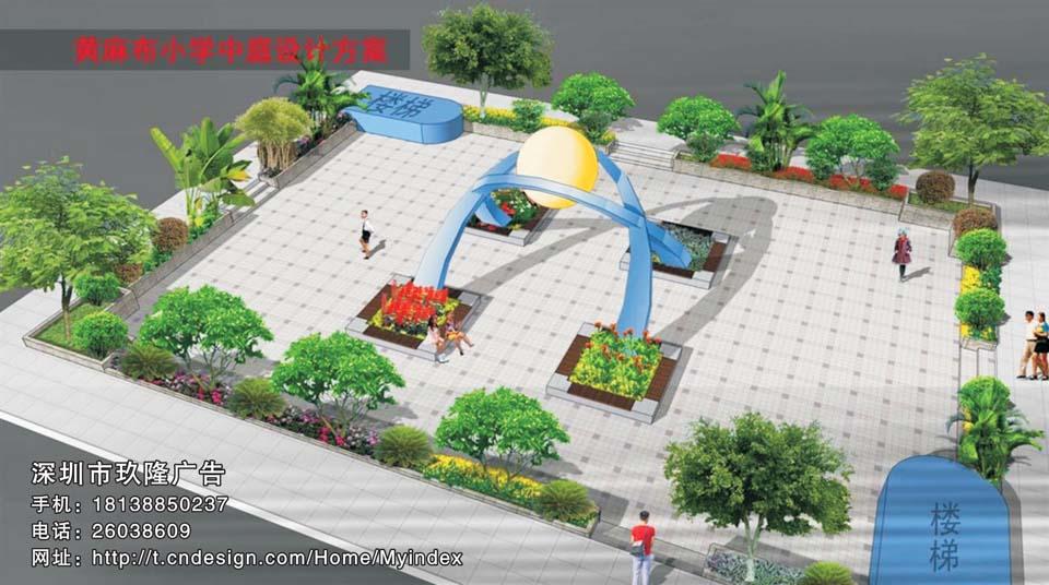 中庭园林景观设计