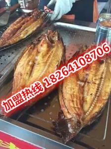 香飘飘醉炉烤鱼超高人气的美食是很多人开店经营的目标图片