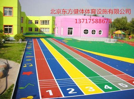 塑胶安全地垫(彩色塑胶地面.幼儿园彩色塑胶地面)