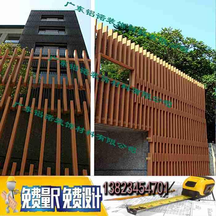 供应镂空雕花铝板造型外墙门头雕刻铝板天花吊顶冲孔铝单板室内外装饰