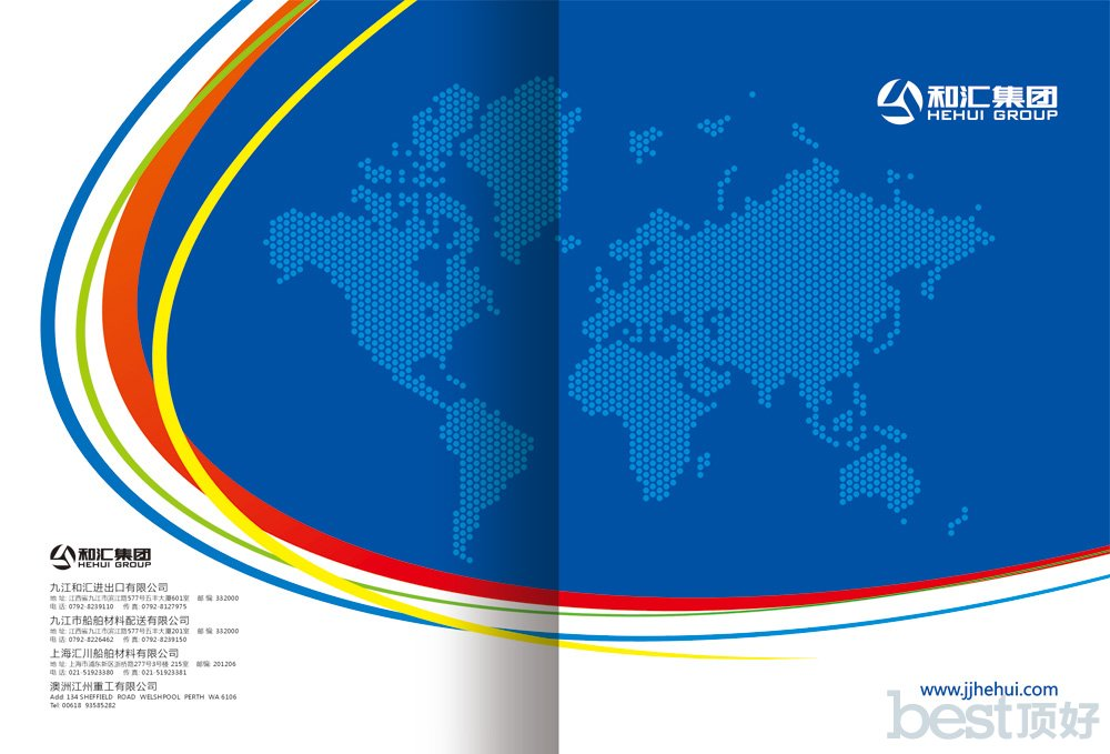 九江顶好策划&设计机构—0792-8383880—专业logo(商标)设计