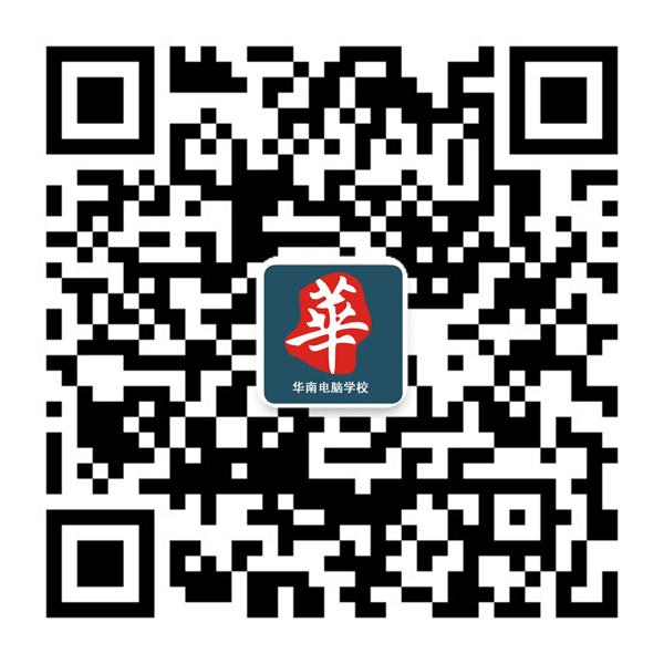 华南福清网页设计培训班分享网赚高收入的三个类型