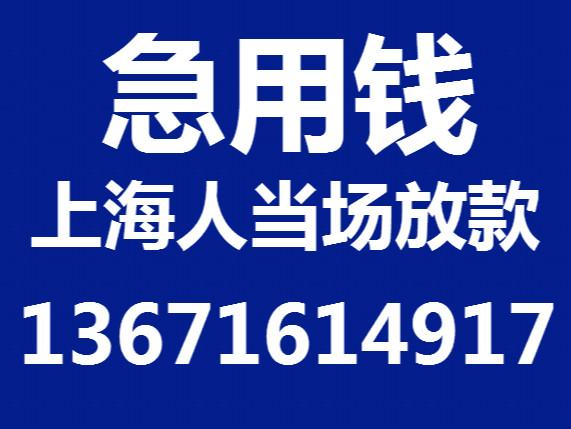 上海各区 矢量图