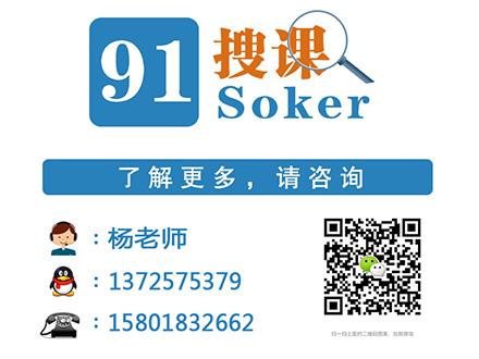 上海ui设计培训长期班,普陀ui培训学校