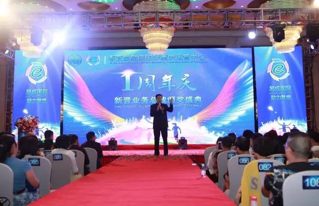 上海特色年会活动策划公司图片
