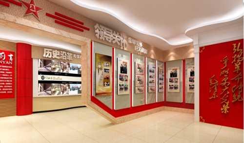 装修公司荣誉墙_供应甘肃荣誉室设计公司-荣誉室装修