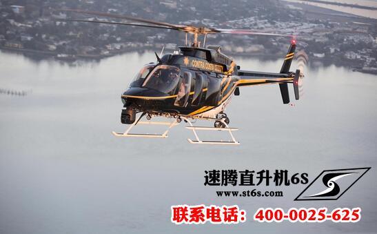 直升机培训,直升机购买,直升机售后,直升机维修,直升机航线审批,直升