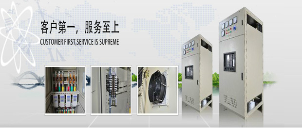 徐州专业低压配电柜生产厂家--升皓竭诚为您供应