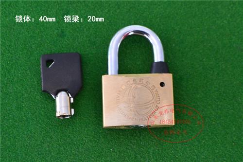 锁芯为梅花型,也叫圆筒型,圆管型,套筒型,材质为工程