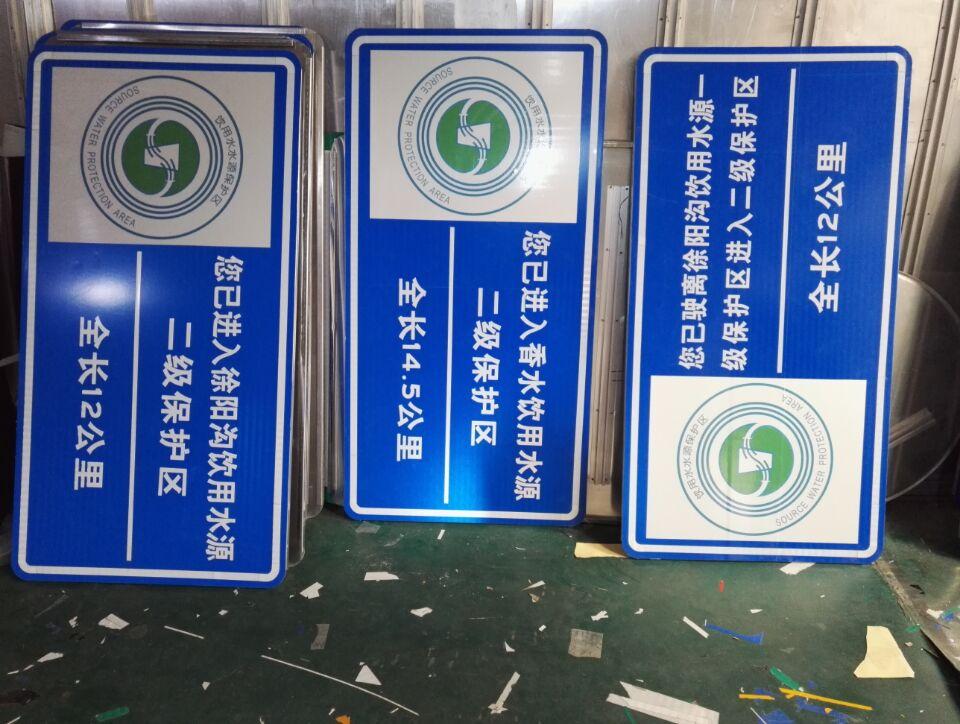 供应临夏道路指示牌制作加工18091008546临夏公路标志图片