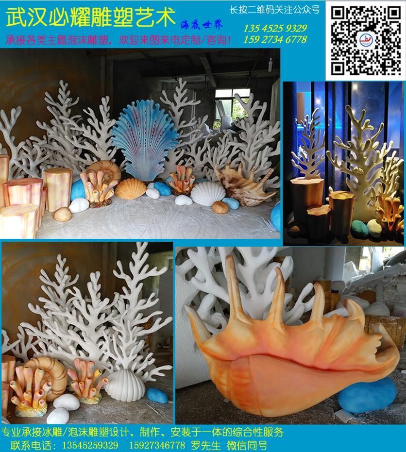(卡通)人物泡沫雕塑,仿真植物泡沫雕塑;玫瑰花泡沫雕塑;建筑模型泡沫