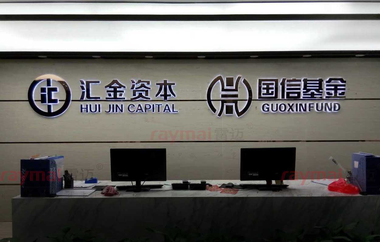 项目的内容包括制作公司logo以及主要公司介绍的文字.