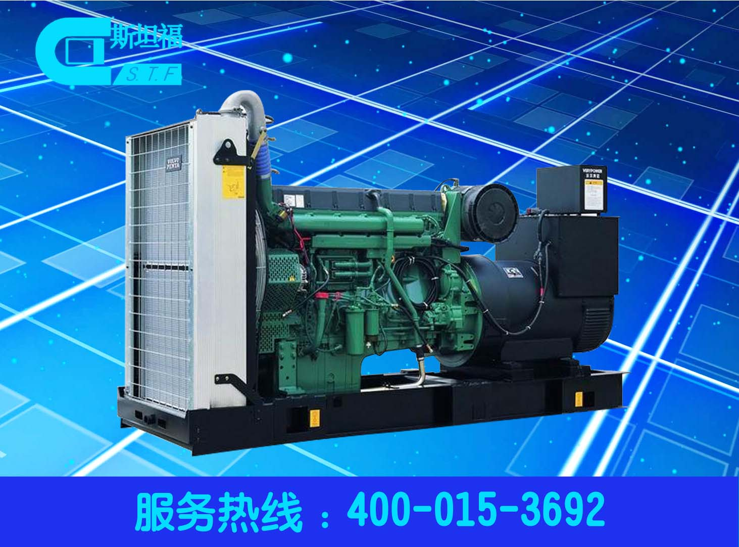 200KW柴油发电机组(卡得城仕) 电 机 组 机组型号 SSC200S 机组常用功率(KW) 200 电流(A) 360 电压(V) 400/230 功率因素 0.8 转速(r/min) 1500 频率(Hz) 50 机组尺寸(mm) 26509801450 机组重量(kg) 2350 柴 油 机 发动机产地 上海卡得城仕发动机 型号 KD12H227 发动机功率(KW) 227 缸数 6 缸径(mm)行程(mm) 135150 排气量(L) 12.