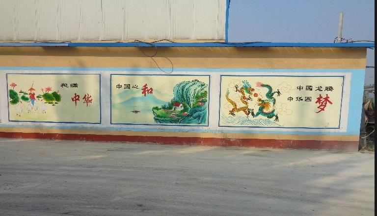 墙体手绘,文明墙