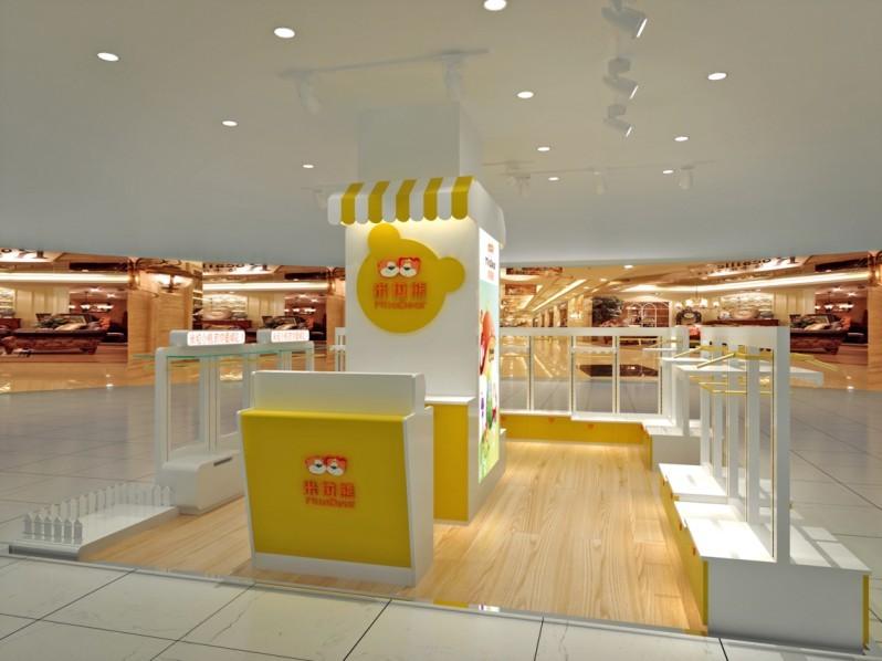 中岛童鞋店铺设计