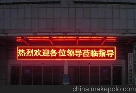 供應上海led顯示屏維修電話{總部網點*歡迎光臨}圖片