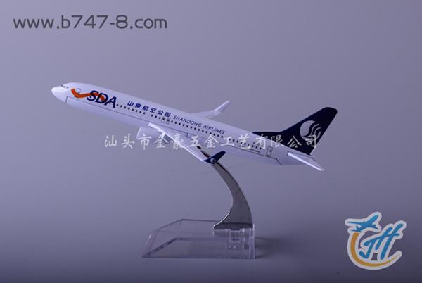 供应飞机模型 b737 山东航空