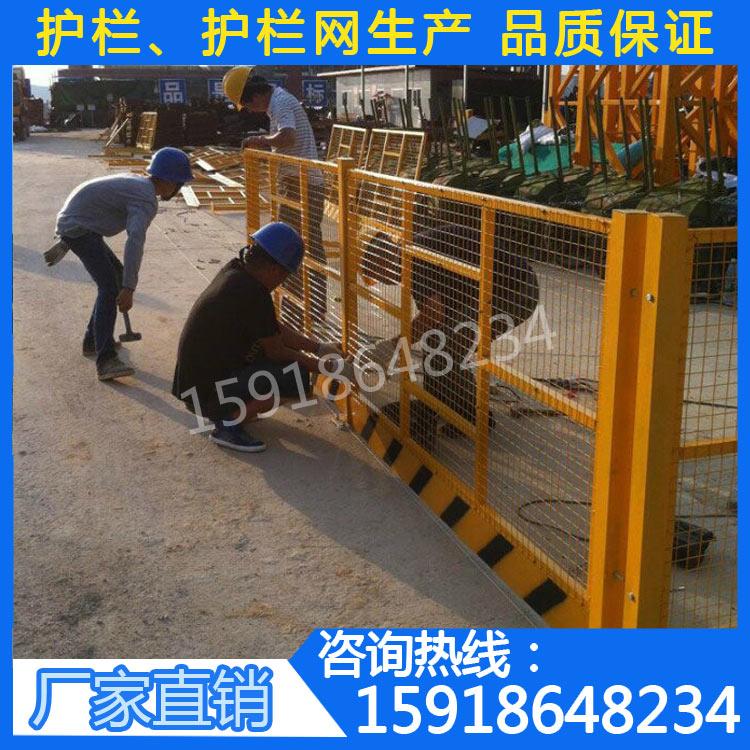 制作方法:    护栏网全部由钢结构