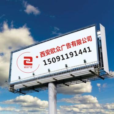 西安各广告公司名录 行业新闻