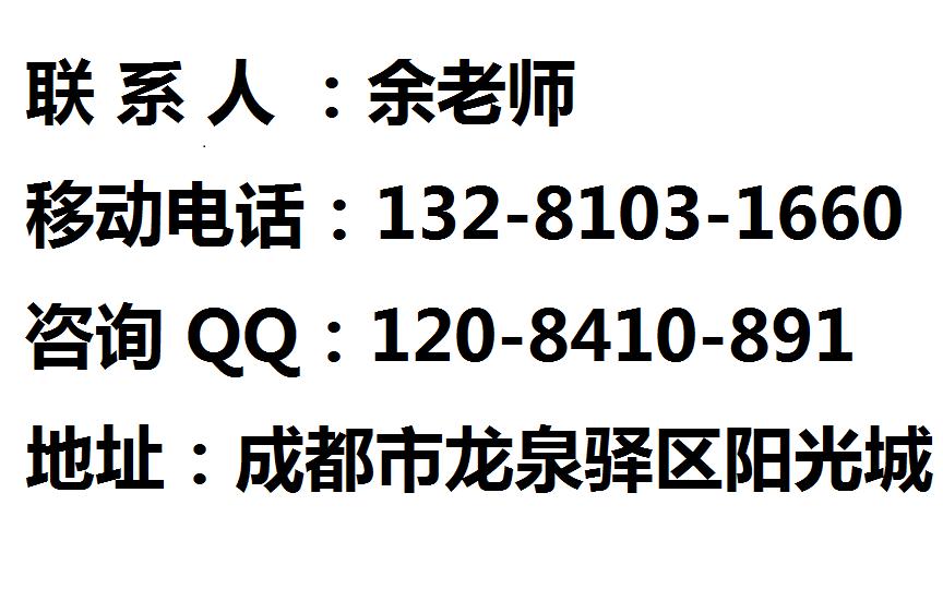 内江男生读机电一体化技术专业好不好