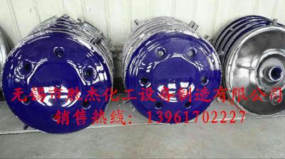 供应上海新型片式冷凝器采购