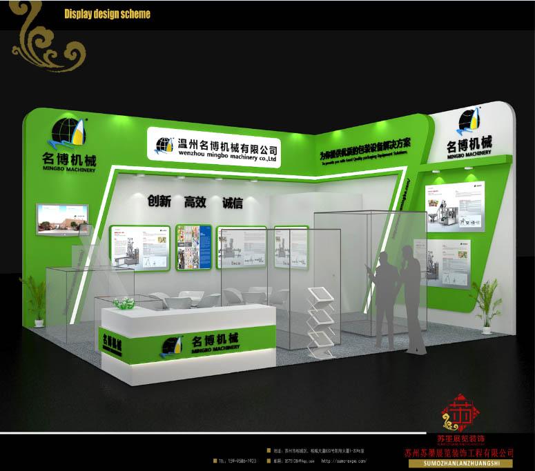 而在一些知名的展会搭建设计商中,上海的消费水平是比较高的,物价