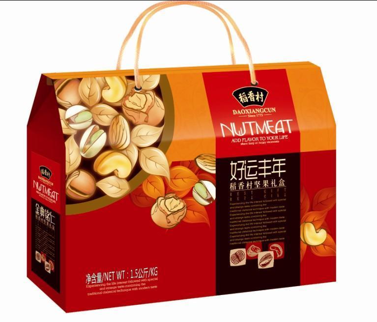 三棵松树的干果包装盒加工|手提箱三棵松树干果的礼品