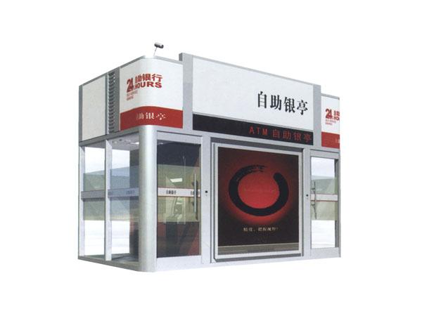 购买一台ATM智能银亭大概需要多少钱?