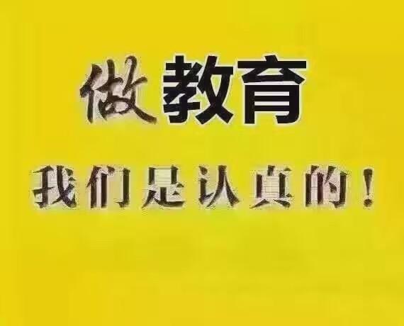 2018年中国医科大学  成人教育招生简章