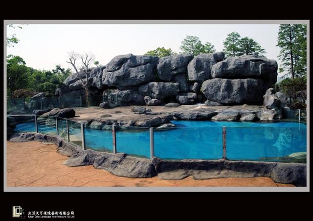 动物园设计方案-武汉大可环境艺术有限公司